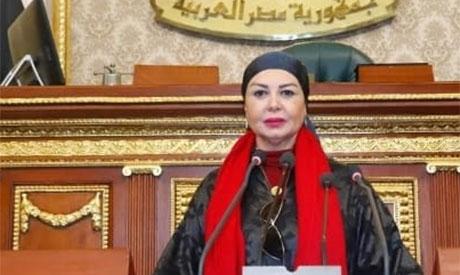 MP Amal Salma