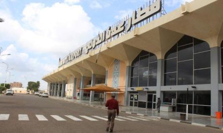 The airport building in Yemen
