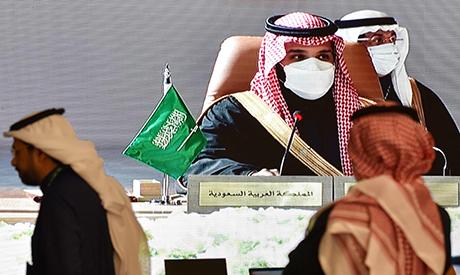 'Important step': Reaction to Saudi-Qatar border opening