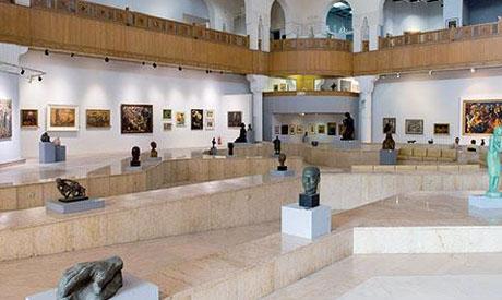 Museum of Modern Egyptian Art