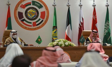 Al-Ula Summit
