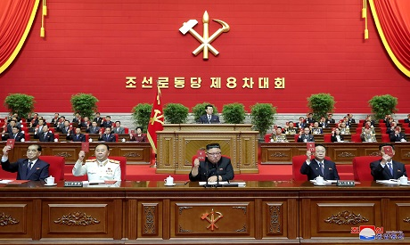 Kim in A party congress