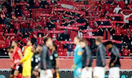 Ahly v Bayern