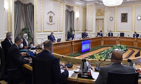Egyptian cabinet