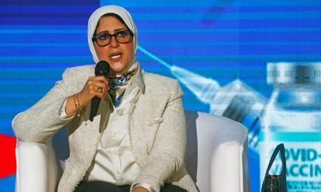 Hala Zayed