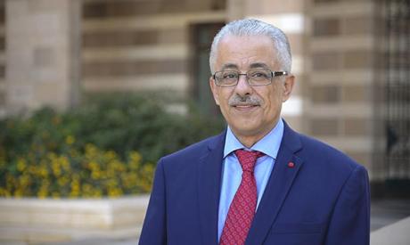 Tarek Shawki