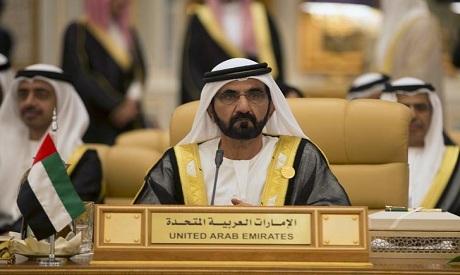 Sheikh Mohammed bin Rashid Al Maktoum