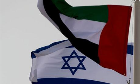 Emirati and Israeli flags