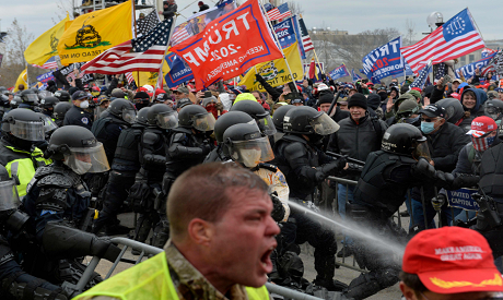 US Congress to establish a commission to investigate Capitol insurrection