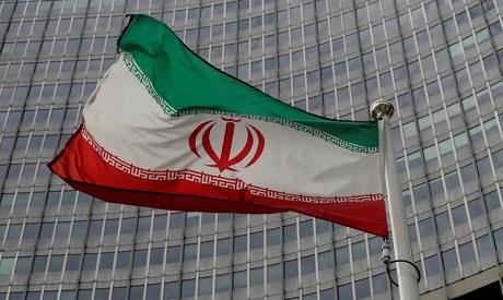 IAEA Headquarters