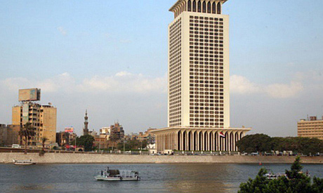The headquarters of the Egyptian foreign ministry in Cairo (Photo: Reuters)