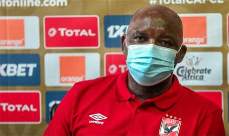 Ahly coach Pitso Mosimane