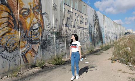 Palestine: A prisoner for president?
