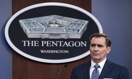 Pentagon John Kirby AP