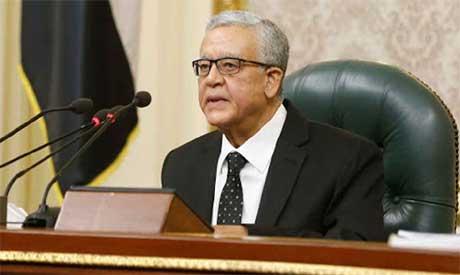 Speaker of Egypt