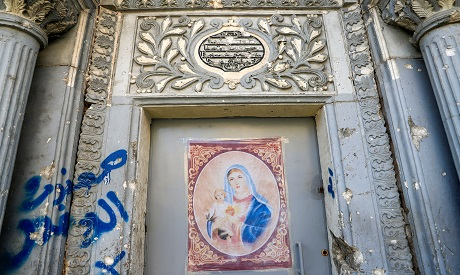 Picture of Virgin Mary