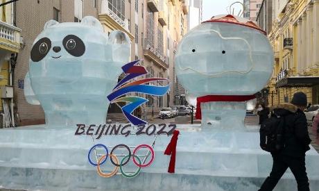 Beijing 2022 Winter Olympics