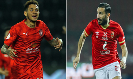 Ahly vs  Al-Duhail