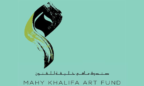 Mahy Khalifa