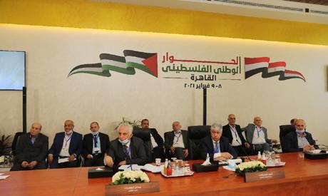 National Palestinian Dialogue