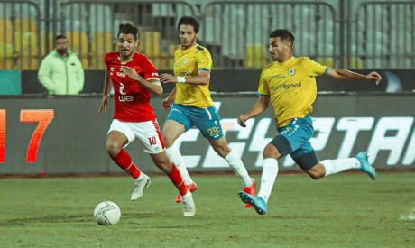 Ahly 2-0 Ismaily