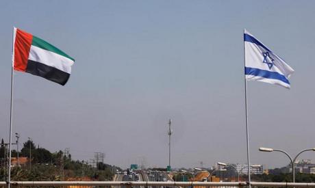 UAE - Israel