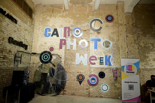 Cairo Photo week
