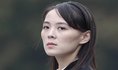 Kim Yo Jong, AP