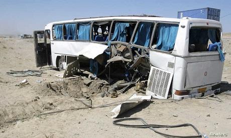 Afghanistan bomb