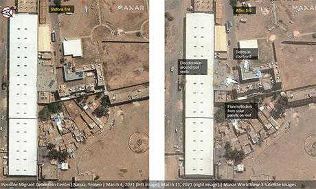 Migrant Detention Center