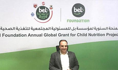 Abu El Walad