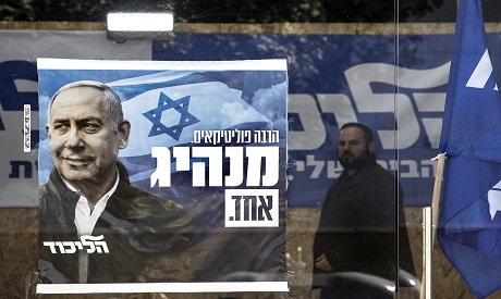 Israel elections March 2021