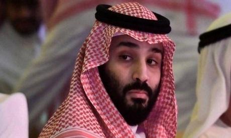 US/Saudi