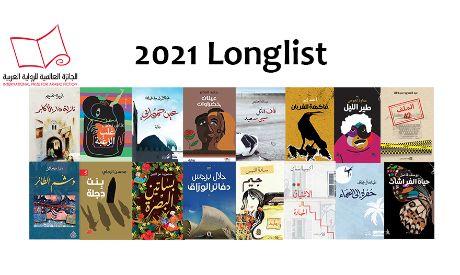 longlist