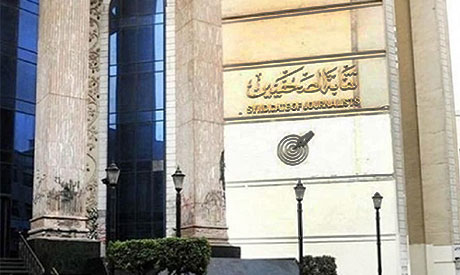 Journalists Syndicate building