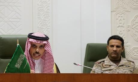 Saudi FM Faisal bin Farhan Al Saud