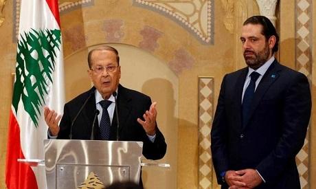 Arab league/lebanese