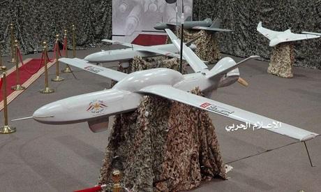 Yemen/Saudi airport
