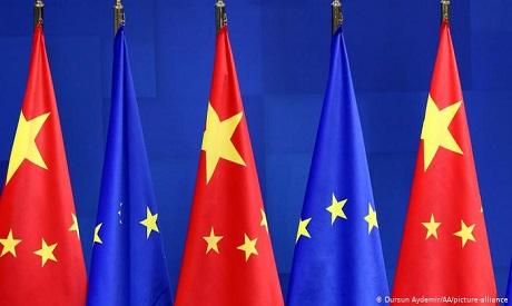 EU/China