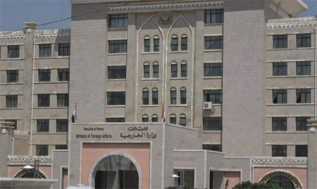 ministry of foreign affairs yemen