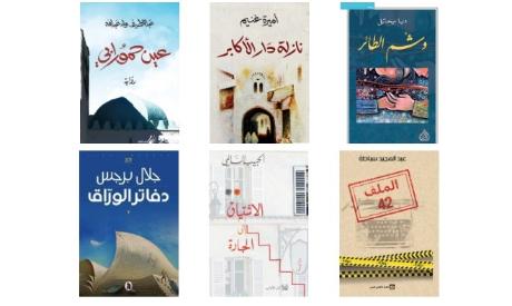6 shortlisted novel
