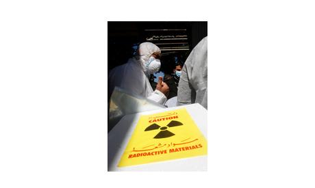 Lebanon's nuclear incident