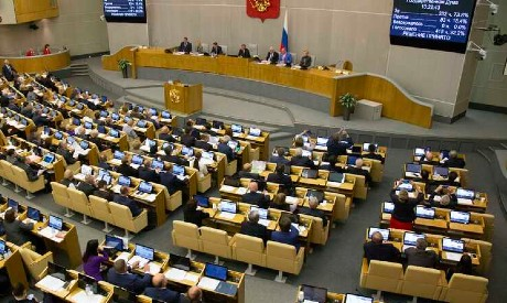 Russian Parliament in Moscow