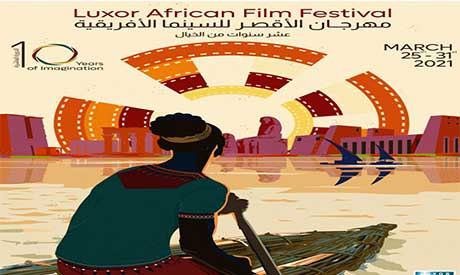 Luxor African Film Festival reveals poster for 10th edition