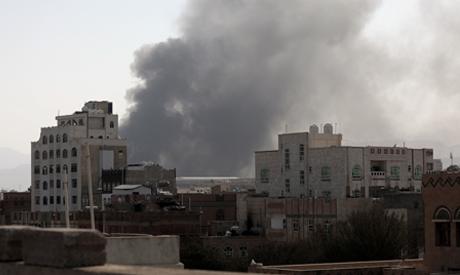 A new peak in Yemen