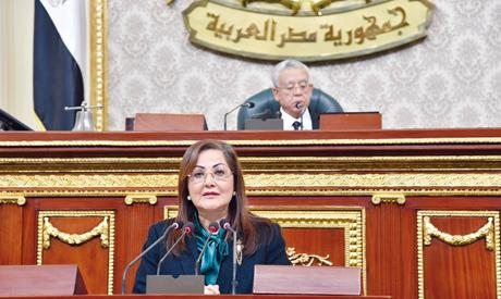 Parliament discusses new budget