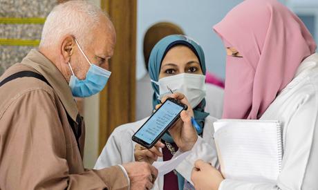 Ramadan and the pandemic