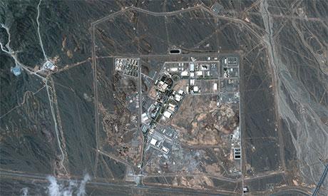 Natanz uranium