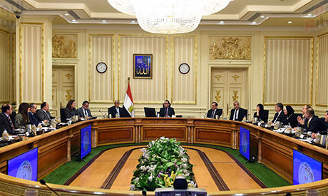 The Cabinet of Egypt