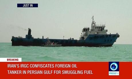 Iran seizes Iraqi oil tanker smuggling fuel in Gulf